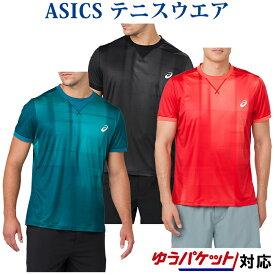 2a53babce22fc アシックス グラフィックショートスリーブトップ 154406 メンズ 2018SS テニス ゆうパケット(メール便)対応
