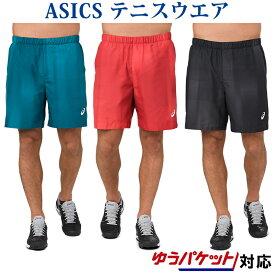 アシックス グラフィックショーツ 154409 メンズ 2018SS テニス ゆうパケット(メール便)対応