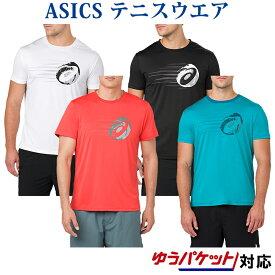 アシックス Tシャツ グラフィックショートスリーブトップ 154412 メンズ 2018SS テニス ゆうパケット(メール便)対応 ラッキーシール対応