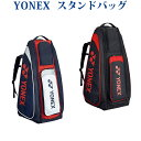 It supports gt  BAG1819 badminton tennis software tennis racket bag 2017AW  lucky seal for two Yonex stands bag (with a rucksack)  lt tennis 03da3f9daafa9