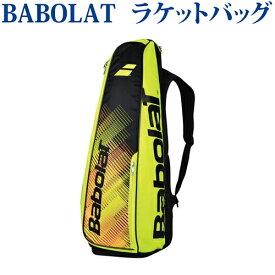 バボラ BACKRAC Q8 BB757002 2018SS バドミントンラケット4本収納可 ラッキーシール対応