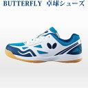 Butfly 93580 177 sam