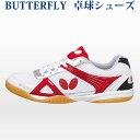 Butfly 93600 006 sam