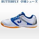 Butfly 93610 270 sam