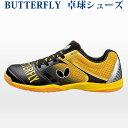 Butfly 93610 956 sam