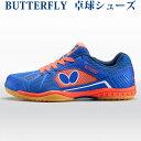 Butfly 93620 178 sam