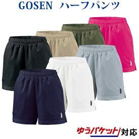 ゴーセンハーフパンツ PP1601バドミントン テニス ウエアレディース ウィメンズ 女性用GOSEN 2016SS ゆうパケット対応 ラッキーシール対応