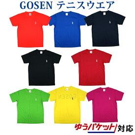 ゴーセン2018年春企画限定Tシャツ ワンポイントロゴ J18P05メンズ 2018SS テニス バドミントン ゆうパケット(メール便)対応