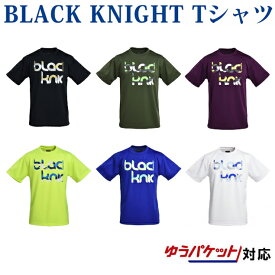 ブラックナイト BK Tシャツ T-12918 2018SS ゆうパケット(メール便)対応 ラッキーシール対応