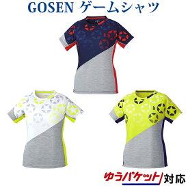 ゴーセン レディース 星柄ゲームシャツ T1811 2018SS ゆうパケット(メール便)対応 ラッキーシール対応