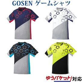ゴーセン ユニ 星柄ゲームシャツ T1814 2018SS ゆうパケット(メール便)対応 ラッキーシール対応