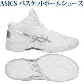 アシックス ゲルフープV 10-wide TBF340-0193 メンズ 2018SS バスケットボール ラッキーシール対応