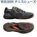 Wrs324350 t sam