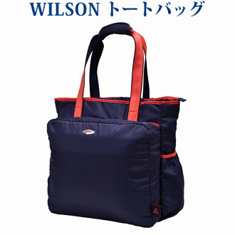 It supports Wilson base-up Thoth 11 pocket WRZ867897 2018SSwibgup lucky seal
