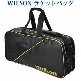 ウイルソン レクタングルバッグ4 WRZ894600 2018SS ラッキーシール対応