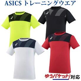 アシックス Tシャツ A77クールショートスリーブトップ XA6229 メンズ 2018SS トレーニング ゆうパケット(メール便)対応