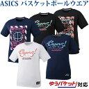 4000円以上で200円OFFクーポン付 アシックス Tシャツ W'Sプリントショートスリーブトップ XB6635 レディース 2018SS …