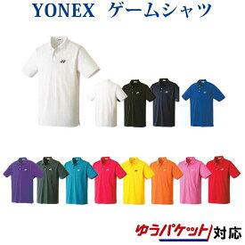 ヨネックスポロシャツ10300 ゆうパケット対応バドミントン テニスウエア半袖メンズ YONEX 2015SS ラッキーシール対応