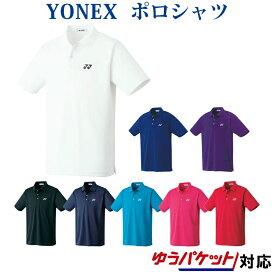 ヨネックスジュニアポロシャツ10300J ゆうパケット対応バドミントン テニスウエア半袖ジュニア 用2015SS