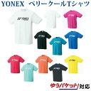 Yonex 16201 sam