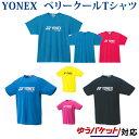 Yonex 16201j sam