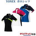 Yonex 20376 sam