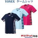 Yonex 20397 sam