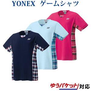 ヨネックス ゲームシャツ 20397バドミントン テニス ウエア 半袖 ユニフォームレディース YONEX 2017AW ゆうパケット(メール便)対応 返品・交換不可 クリアランス