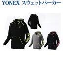 Yonex 32021 sam