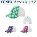 Yonex 40052 sam