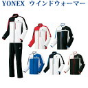 Yonex 70052 80052 sa