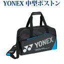 Yonex bag1801 sam