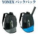 Yonex bag1808 sam