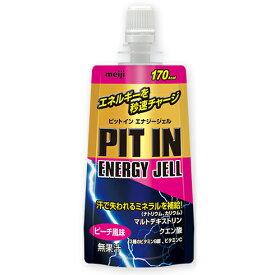 【取寄品】 ザバス ピットイン エナジージェル ピーチ風味(8食セット) CZ5262 【返品・交換不可】プロテイン