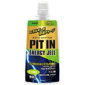 【取寄品】 ザバス ピットイン エナジージェル ウメ風味(8食セット) CZ5272 【返品・交換不可】プロテイン