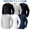 ミズノ Tシャツ長袖Tシャツ (NAVIドライ/MEN'S) 32JA6130 メンズ 2018SS バドミントン テニス ソフトテニス ゆ…
