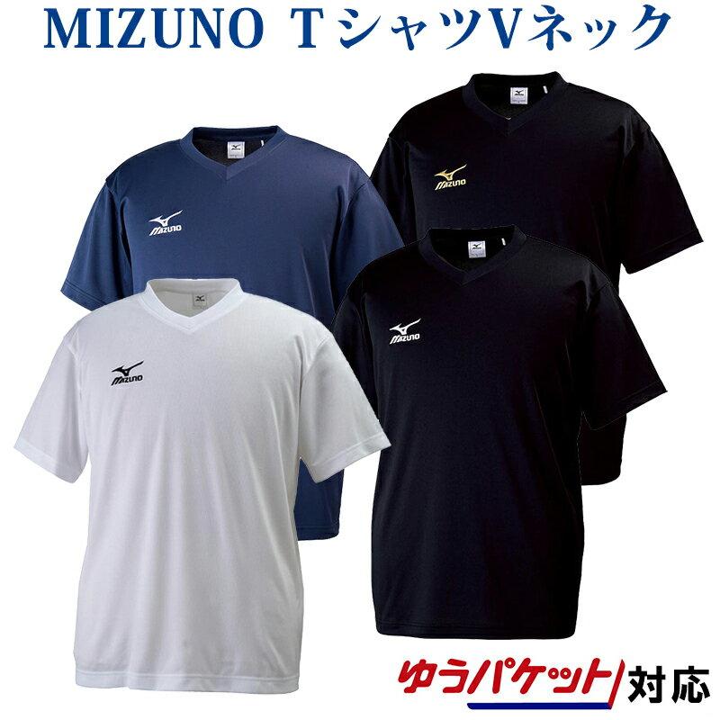 【在庫品】 ミズノ TシャツVネック(NAVIドライ/MEN'S) 32JA6151 メンズ 2018SS バドミントン テニス ソフトテニス ゆうパケット(メール便)対応 m2off ラッキーシール対応