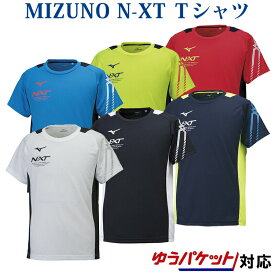 最大5%OFFクーポン付 ミズノ N-XT Tシャツ 32JA8020 メンズ 2018SS バドミントン テニス ソフトテニス ゆうパケット(メール便)対応