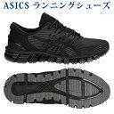 Asics 1021a028 020th