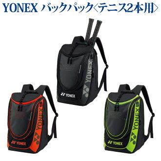 供尤尼克斯背包<网球2条使用的>BAG1848 2018SS羽毛球网球