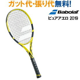 バボラ 2019 ピュアアエロ BF101353 2018AW 日本国内正規品 2018新製品 2018秋冬