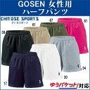 Gosen pp1601 s