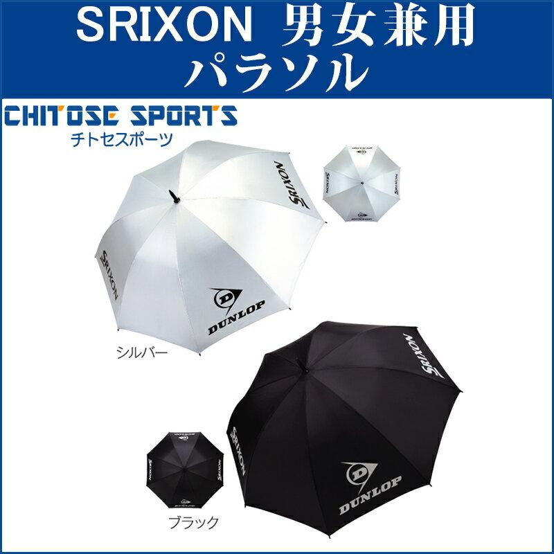 【在庫品】 スリクソンパラソル TAC-808 テニス ゴルフ アウトドア かさ 日傘 UVケア UVカット ダンロップ