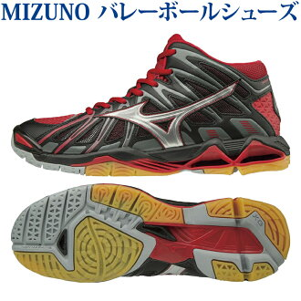 Mizuno wave tornado X2 MID V1GA181786 men 2018SS volleyball