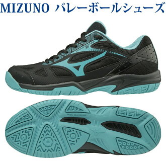 Mizuno cyclone Speed 2 V1GC198025 Lady's 2018AW volleyball