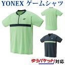 Yonex 10225 sam