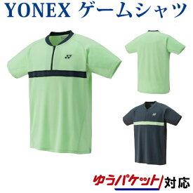 特ウエア ヨネックス ゲームシャツ 10225J ジュニア 2018SS バドミントン テニス ゆうパケット(メール便)対応y30off