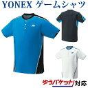 Yonex 10226 sam