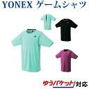 Yonex 10241 sam