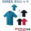 最大450円OFFクーポン付 ヨネックス ゲームシャツ(フィットスタイル) 10246 メンズ 2018SS バドミントン テニス ゆう…